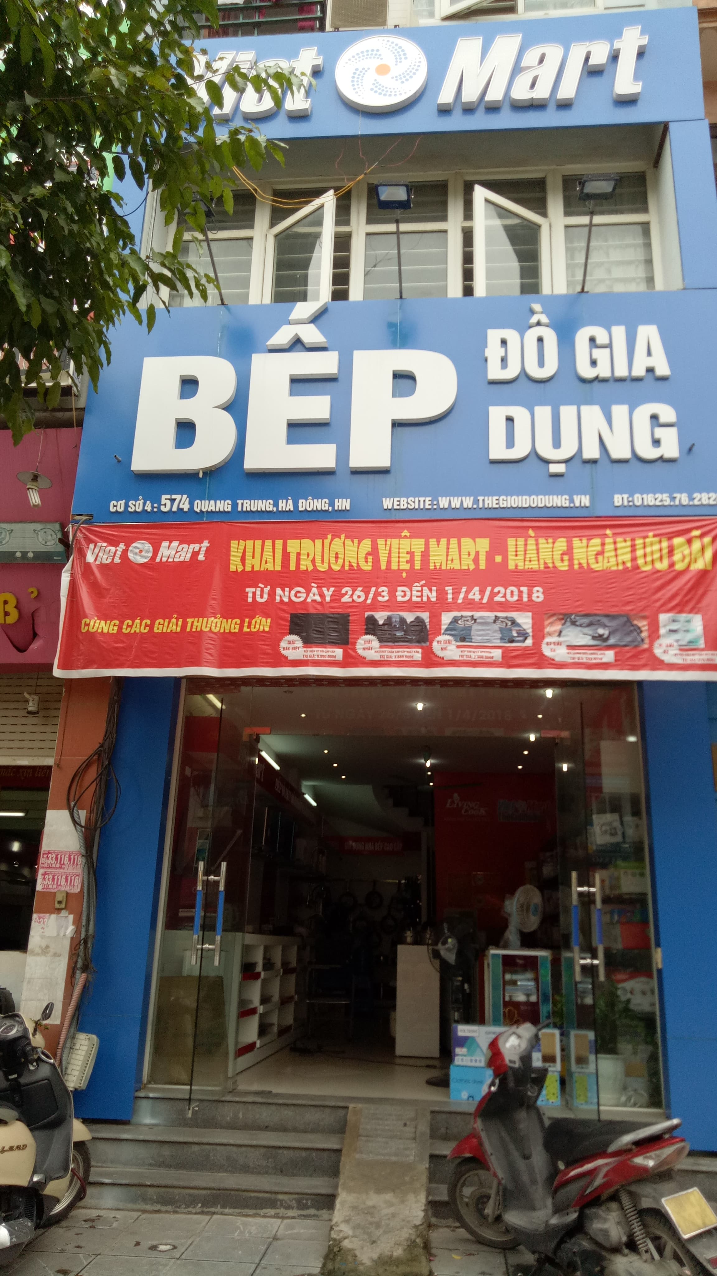 Thế Giới Đồ Dùng Việt Mart chi nhánh 574 Quang Trung-Hà Đông-HN